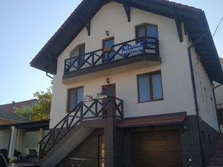 Продается новый дом!!