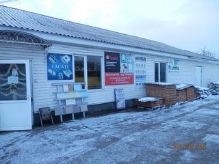 Продается  коммерческая недвижимость в г.Липканы