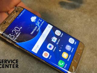 Samsung Galaxy S 7  edge (G935)  Sticla sparta -Luăm, reparăm, aducem !!!