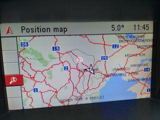 Discuri cu navigatie/Диски с навигацией Opel Astra H/Zafira B