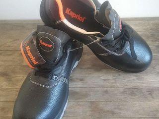 Защитные ботинки Kapriol (Италия)