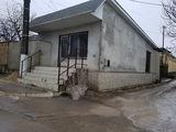Коммерческое помещение в центре Криково
