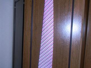 Vînd cravate
