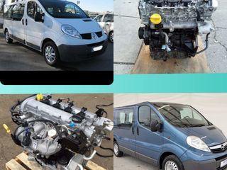 Разборка Opel Vivaro Nissan primastar Renault Trafic+выкуп авто