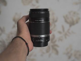 Canon 55-250mm f1:4-5.6 IS