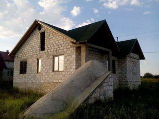 Vind sau schimb casa in Cosnita