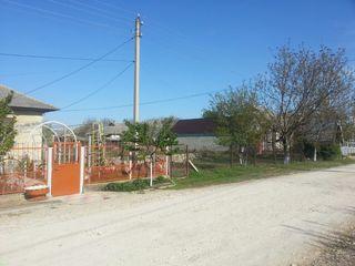 Ungheni / Curculeovca - lot 7 ari sub constructie cu fundament existent . Zona si locatie perfecta !