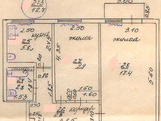 2-комнатная квартира в центре г. Рыбница, возле ЦДЮТ=$13990 или обмен на дом