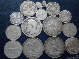Куплю монеты,медали,ордена СССР, России, Евро, антиквариат, иконы. Дорого !