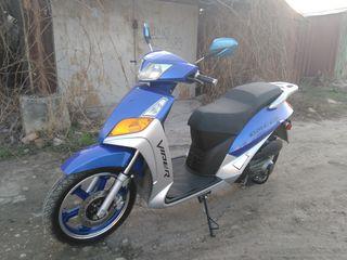 Honda Kymko