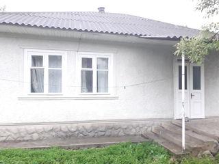 Продам дом !
