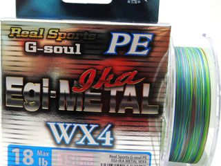 Шнур YGK G-Soul EGI Metal WX4 (#0.4/ #0.5/ #0.6/ #0.8/ #1.0) 150m/180m