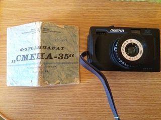 Продаю или меняю новый фотоаппарат