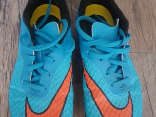Nike jr.Supp