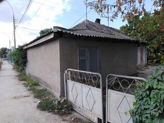 продам или обмен Часть дома в центре г орода торг  обмен на квартиру варианты