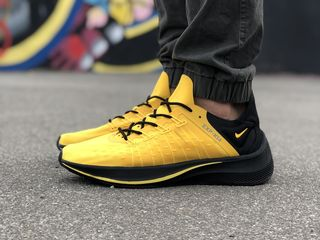 Nike Exp-X 14 Yellow