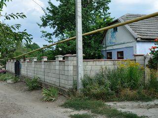 Продаем 2 дома в Дубоссары,Центр, I - 32 кв.м, II - 82 кв.м все коммуникации, с удобствами !