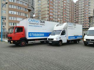 Transport грузоперевозки грузчики hamali