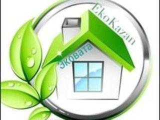 Eco Fibra - solutie eco pentru casa ta!