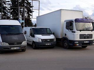 Transport marfa mobila in orice localitate.gruzoperevozki 24/24 Bus la comanda Express!!