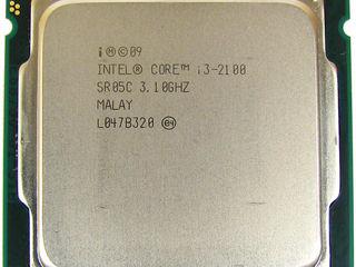 Продам Intel Core i5, Intel Core i3, Core2 Duo E8500, Dual Core E6750 и Athlon X2 220