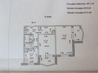 Продам квартиру, Пентагон, 2 комнаты, 6 этаж.