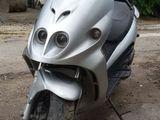 Malaguti Phantom Max 250