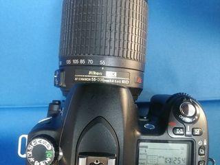 Nikon d80 + 55 200VR Profesional.