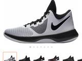 Nike Prescision II (Original)