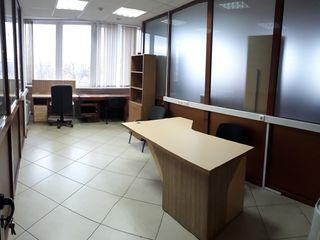 Сдам офис 23 м2 В Центре,Когэлничану