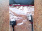 Cabluri multi media Audi-VW-Skoda-20 €