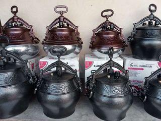 Cazan afgan, ceaune afgane Rashko Baba