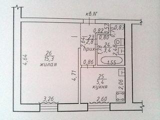 Продам 1-комн. кварт, обмен на 2-комн. квартиру (район балка)