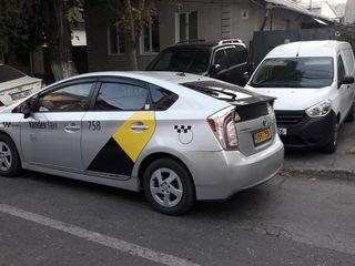 Водитель на такси: поездки от таможни Бендеры, Варница – Кишинев