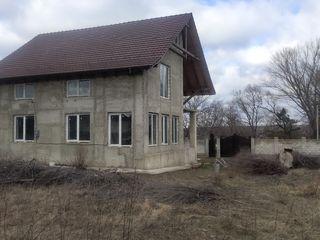 Продается дом на первой линии от главной дороги.15 соток!!