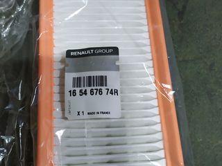 Воздушный фильтр Dacia logan,doker,duster Задние амортизаторы