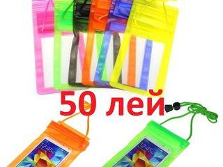 """Водонепроницаемые чехлы-карман для смартфона до 5,5"""" - 50 лей."""