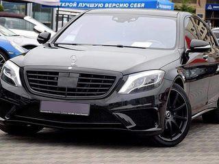 VIP 20 € Mercedes-Benz S class