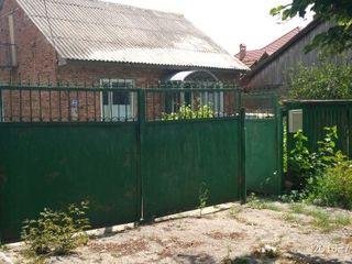Продается дом в центре.
