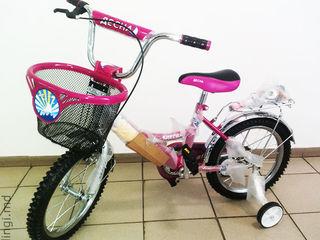 Велосипед новый - 1590 лей