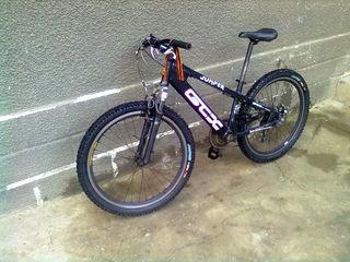 Продам горный велосипед GTX Jumper Эксклюзив