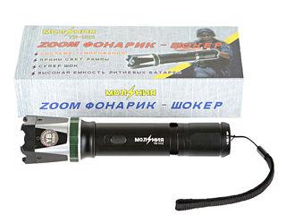 Мощный фонарь-шокер всего за 195лей