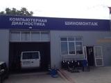 Auto servicii, diagnostica electrician motorist toate tipurile de reparații și piese