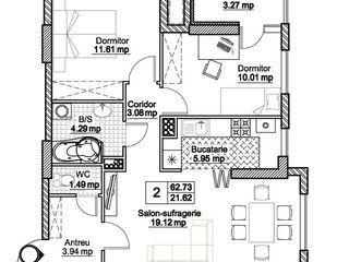 Bloc nou, living+bucatarie, 2 dormitoare !!! Pardosea caldă!