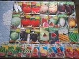 Продам семена овощей и цветов