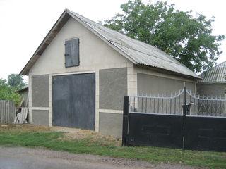 Продается дом!!