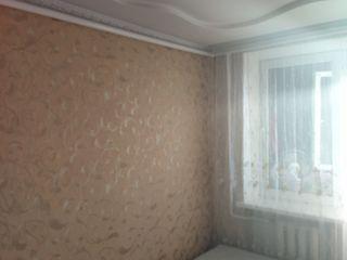 Apartment cu 2 camere