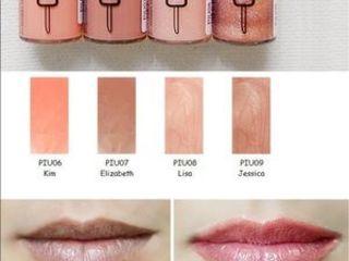 Увеличивающий блеск для губ NYX Pump it up Lip Plumper