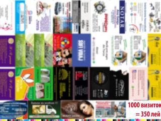 Доставили заказ - вручите визитку +373 608 607 31