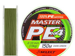Оригинальный шнур для рыбалки Select Master Pe 150 метров. Намотка. Доставка. Оплата Курьеру